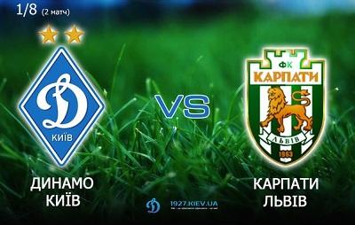 Динамо Киев - Карпаты обзор матча (28.10.2014)