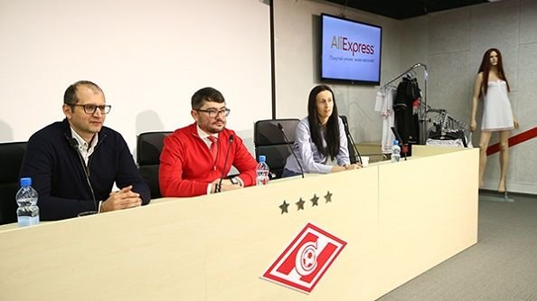 Спартак подписал соглашение с AliExpress