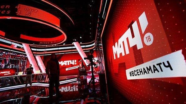Матч ТВ возобновит показ примеры с Эль Класико