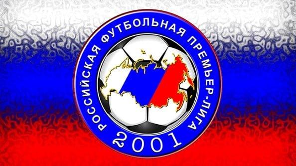 РФПЛ на 1-2 сезона может сократить количество клубов