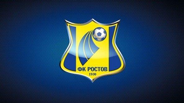 Правительство Ростовской области готово продать ФК Ростов