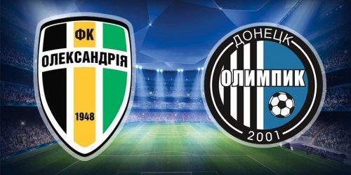Александрия - Олимпик обзор матча (22.04.2017)