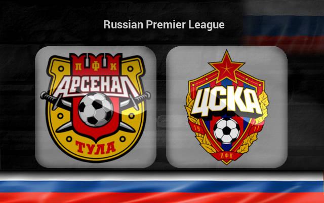 Арсенал Тула – ЦСКА