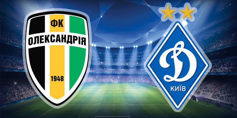 Александрия - Динамо Киев