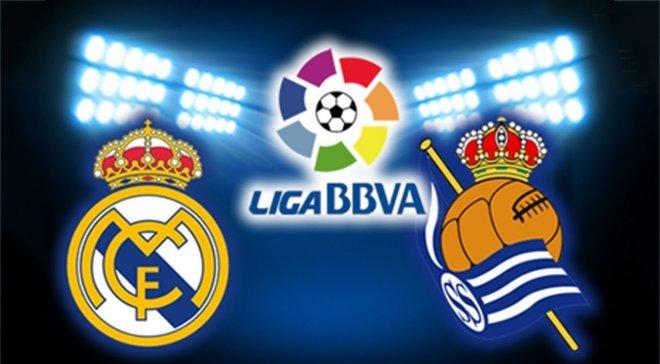 Реал реал сосьедад смотреть матч