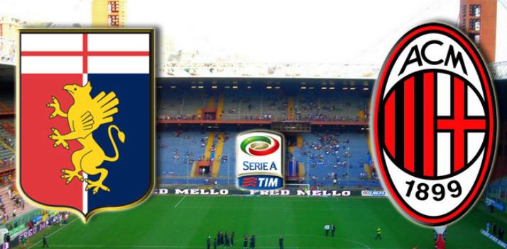 Дженоа - Милан
