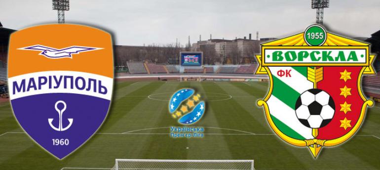 Мариуполь - Ворскла (13.05.2018) | Украинская Премьер Лига 2017/18