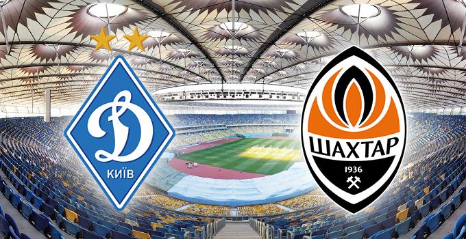 Динамо Киев - Шахтер (19.05.2018) | Украинская Премьер Лига 2017/18
