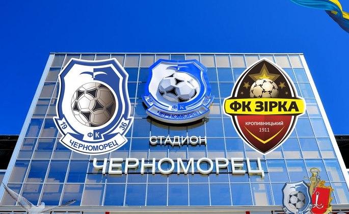 Черноморец - Звезда (19.05.2018) | Украинская Премьер Лига 2017/18