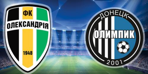 Александрия - Олимпик обзор матча (19.05.2018)