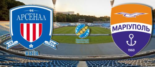 Арсенал Киев - Мариуполь обзор матча (05.08.2018)