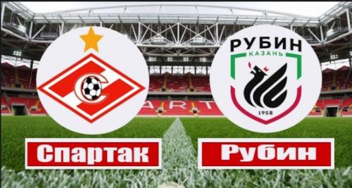Спартак - Рубин смотреть онлайн / 19.10.2019 / прямая ...