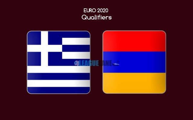 Греция - Армения