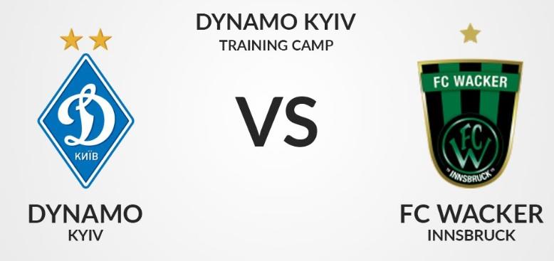 Динамо Киев - Ваккер Инсбрук