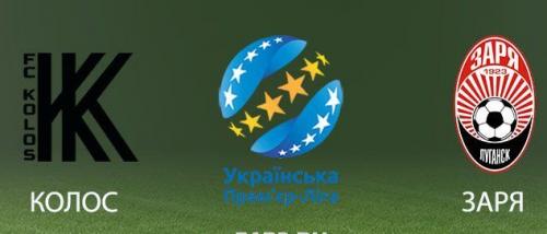 Колос - Заря обзор матча (11.08.2019)