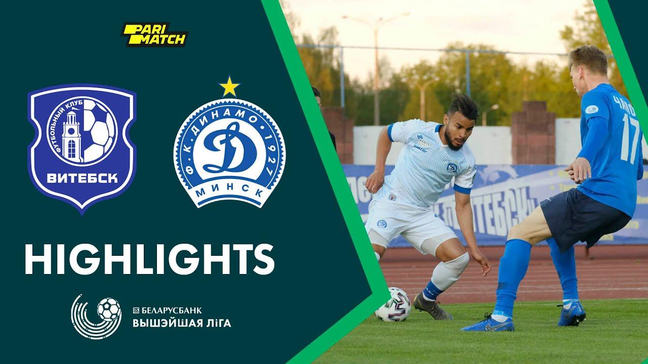 Витебск – Динамо Минск