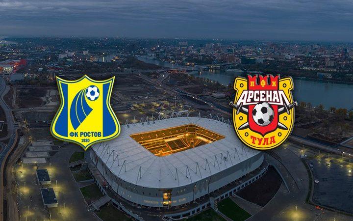 Ростов – Арсенал Тула
