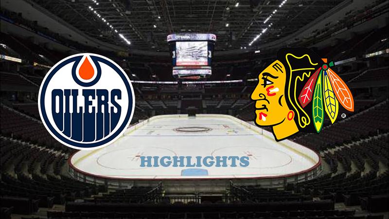 Эдмонтон Ойлерз - Чикаго Блэкхокс обзор 01.08.2020 НХЛ