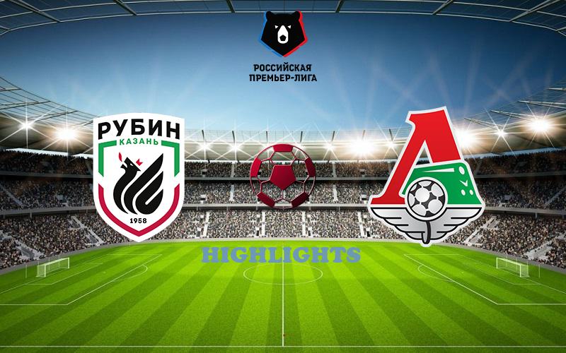 Рубин - Локомотив обзор 11.08.2020 РПЛ