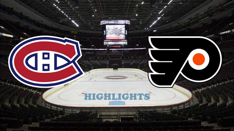 Монреаль Канадиенс - Филадельфия Флайерз обзор 17.08.2020 НХЛ