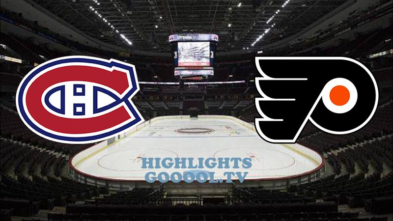Филадельфия Флайерз - Монреаль Канадиес обзор 20.08.2020 НХЛ