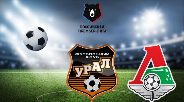 Урал - Локомотив РПЛ 19.08.2020
