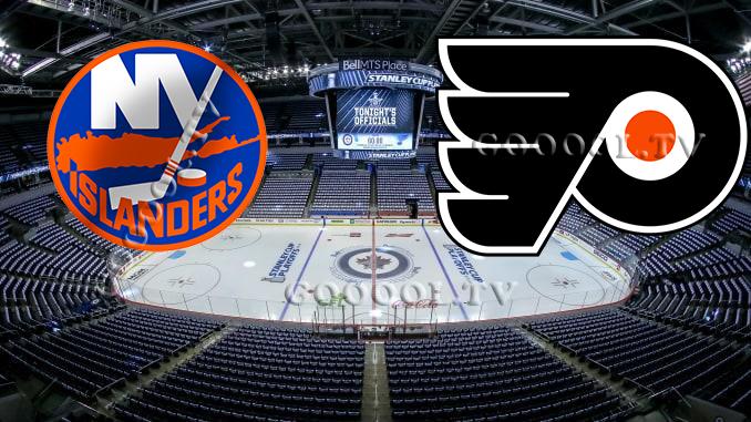 Нью-Йорк Айлендерс - Филадельфия Флайерз обзор 31.08.2020 НХЛ