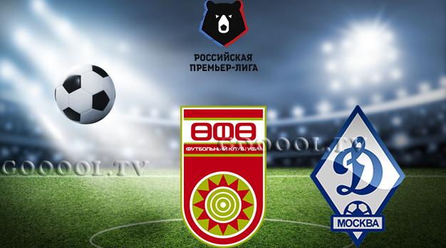 Уфа - Динамо РПЛ 30.08.2020