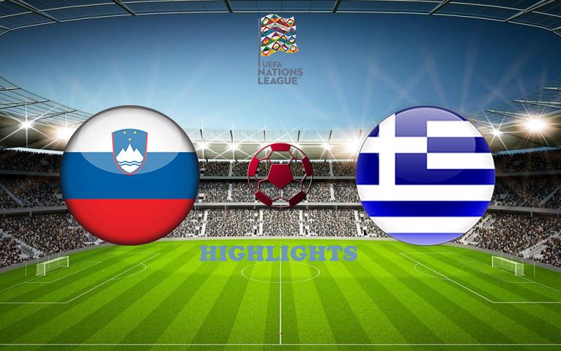 Словения - Греция обзор 03.09.2020 Лига наций УЕФА