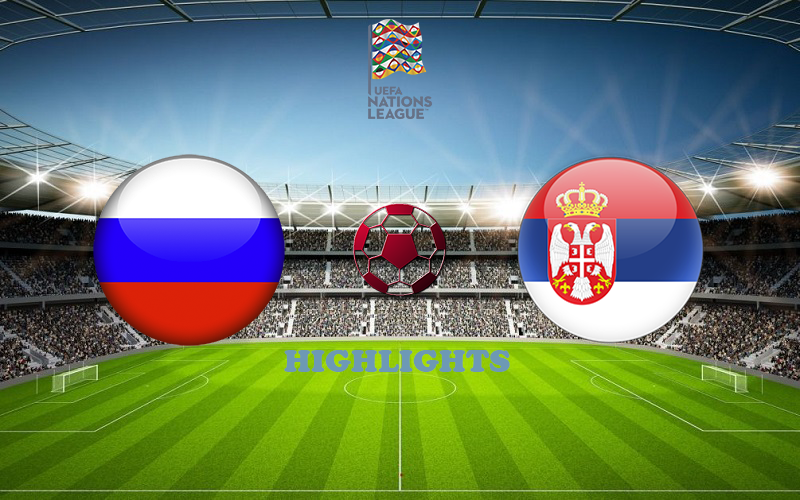 Россия - Сербия обзор 03.09.2020 Лига наций УЕФА