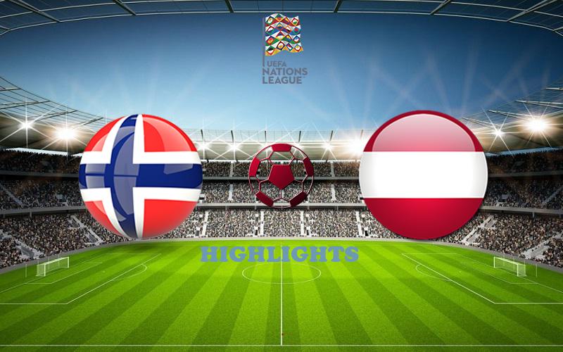 Норвегия - Австрия обзор 04.09.2020 Лига наций УЕФА