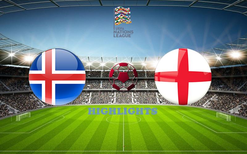 Исландия - Англия обзор 05.09.2020 Лига наций УЕФА