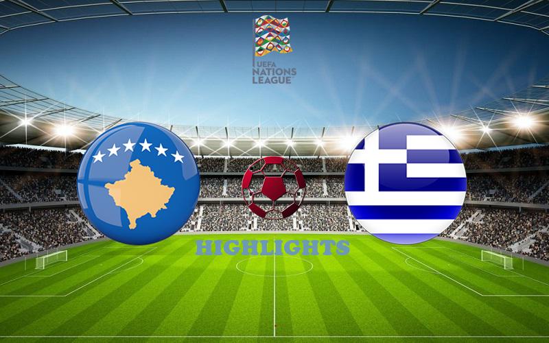Косово - Греция обзор 06.09.2020 Лига наций УЕФА