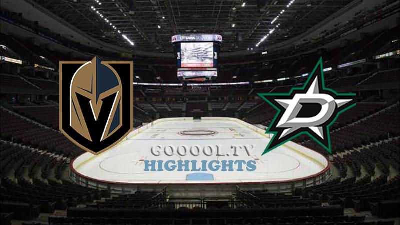 Вегас Голден Найтс - Даллас Старз обзор 07.09.2020 НХЛ