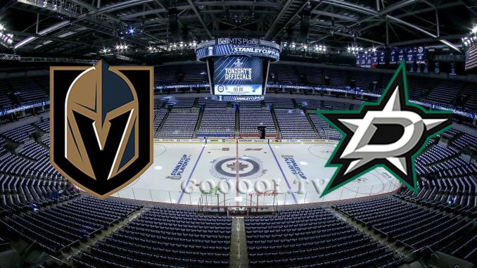 Вегас Голден Найтс - Даллас Старз НХЛ 15.09.2020