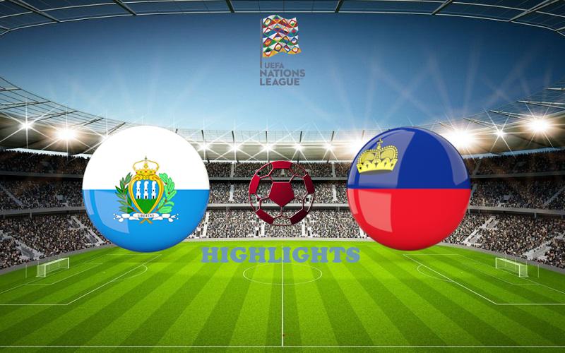 Сан-Марино - Лихтенштейн обзор 08.09.2020 Лига наций УЕФА