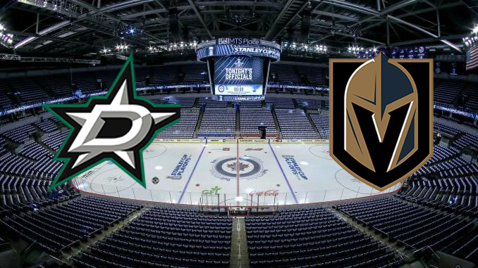 Даллас Старз - Вегас Голден Найтс НХЛ 13.09.2020