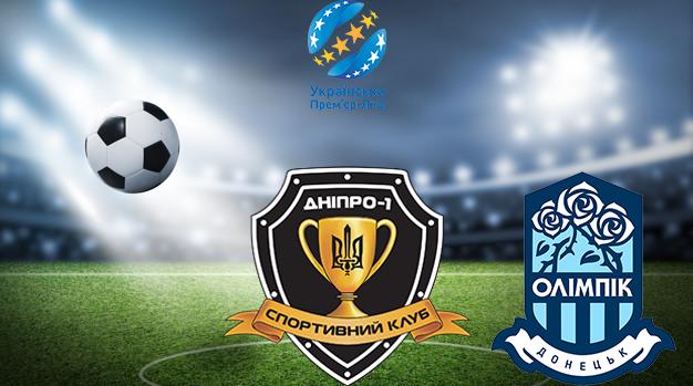 Днепр-1 - Олимпик УПЛ 12.09.2020