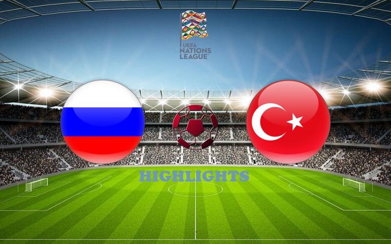 Заработки в интернете букмекер конторы - россия турция матч смотреть онлайн